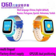 Q60 child positioning  watch Smart watchGPS dual Multi-language childrens