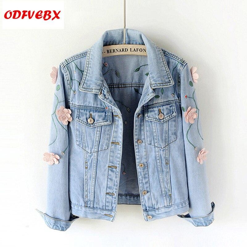 Printemps et automne nouvelle broderie fleurs stéréo veste en jean à manches longues femmes court sauvage grande veste hauts femmes ODFVEBX AH38