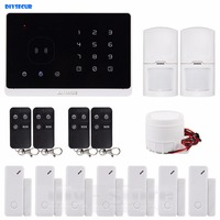 Wireless And Wired GSM Home Security Alarm System IOS Android Application 2 PIR Sensor 7 Door