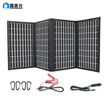xinpuguang flexible 20W solar panel Kit Folable Charger 18V chargeur solaire DC USB for Tablet Phone Home Hiking camp
