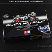 Tamiya Four Drive Original Quality 4WD RC Cars AR Chassis Black Electroplate 95269 Free Shipping(China)
