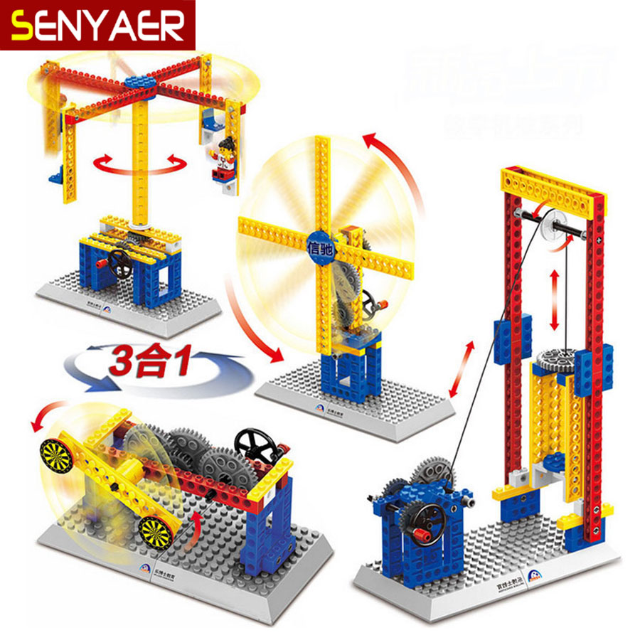 WanGe Engineering Series Building Blocks Windmill Carousel shooting machine elevator DIY ...