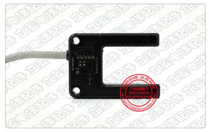 купить Parts / Leveling sensor photoelectric / SL030VB6