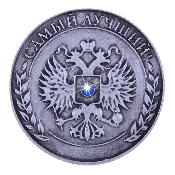[Андре] көне орыс монеталары түпнұсқа - Үйдің декоры - фото 2