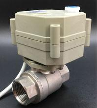 CE утвержден TF15-S2-B 2-способ BSP/ДНЯО 1/2 »Электрический Нержавеющая сталь Клапан DC9V к DC35V 3/7 провода для вариант из металла Шестерни