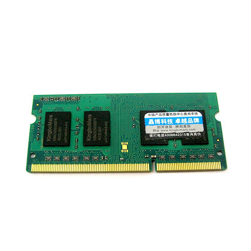 2GB <font><b>DDR3</b></font> 1333Mhz <font><b>PC3</b></font>-<font><b>10600S</b></font> Memory Ram For Laptop Notebook image