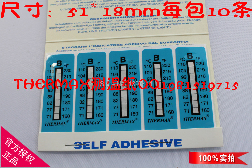 1pcs English THERMAX Temperature Of 71 To 110 Degrees Celsius Paper Sticker Showing Thermometer Shows The Temperat On Aliexpress
