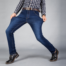 Loldeal 2018 New Men Skinny Jeans Stretch Fashion Classic Blue and Black Slim Jeans Male Trousers Plus Size 38 40 42 44