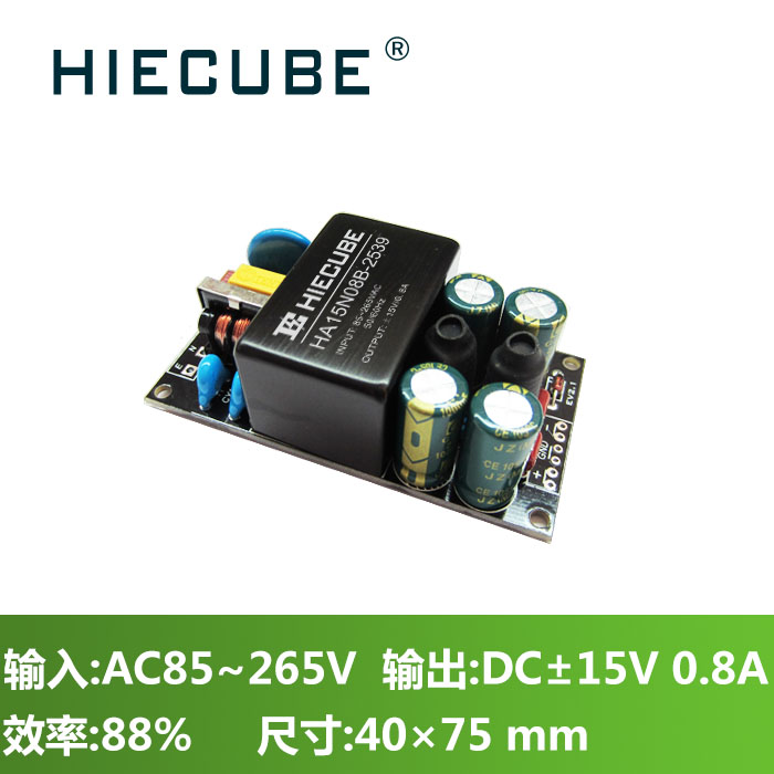 Positive and negative 15V 0.8A power module 220V to  double 15V, AC, DC, DEMO, strip, EMC filter isolation 5v24v power module 220v to 5v24v ac dc demo board with emc filter
