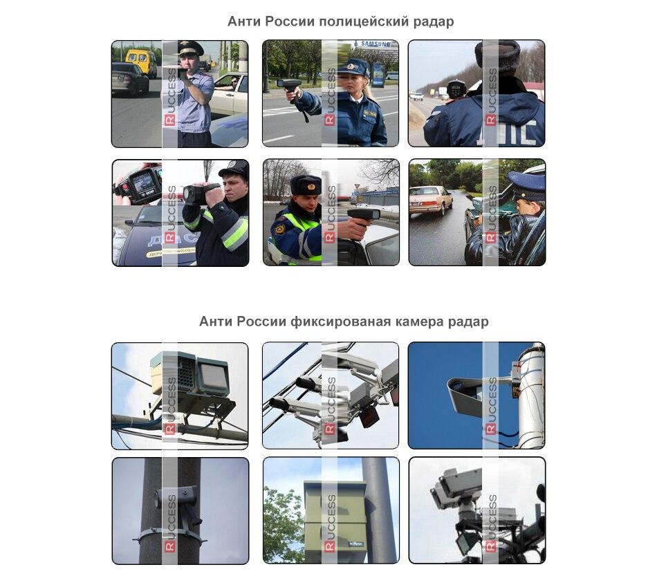 RUCCESS Radar Detectors Anti Car Radar Detector for Russia with GPS Police Radar 170 Degree CAR DVR Full HD 1080P Video Recorder (7)