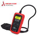 Free Shipping New Arrival Viecar CY300 CAN OBDII Scan Tool For All OBD II Protocols CY-300 OBD2 Cars Diagnostic Code Reader