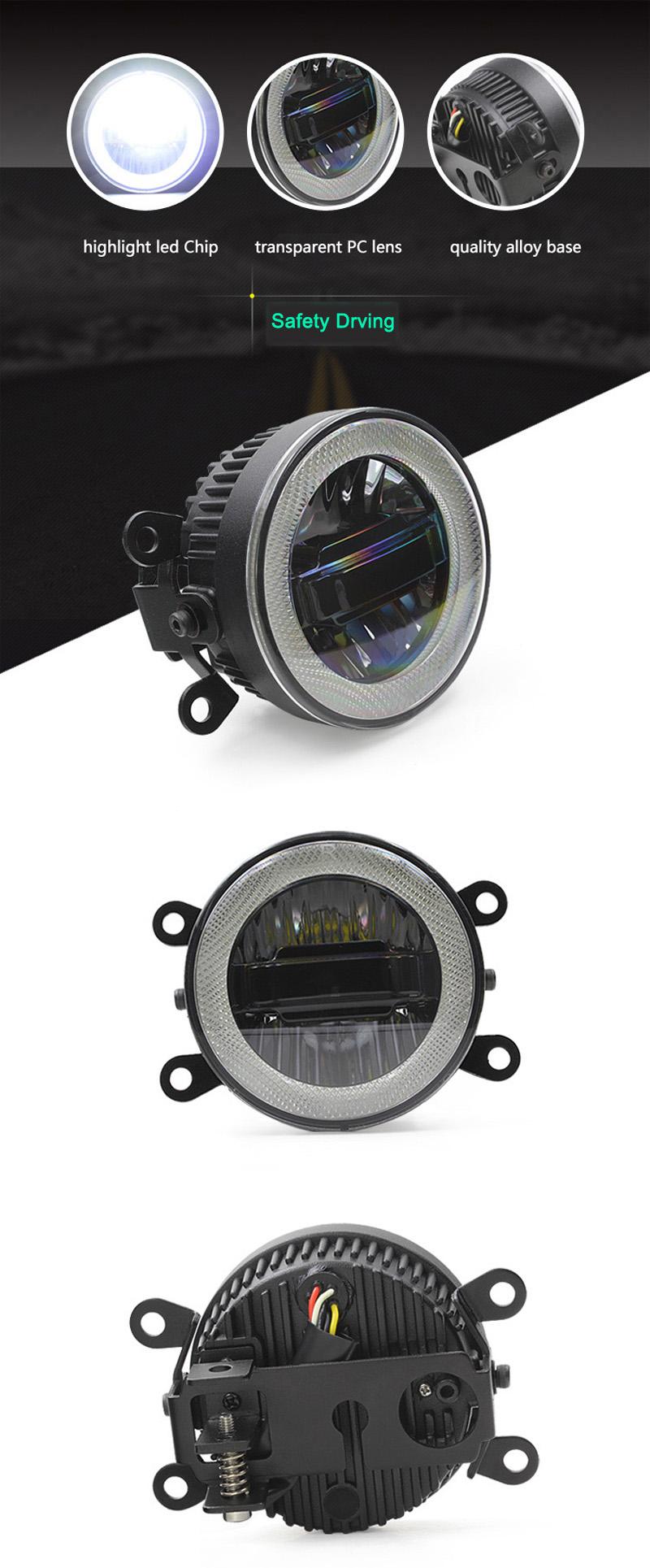 Fog Lamp YY -2