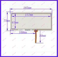 ZhiYuSun 165mm*75mm  for futaba T14MZ touch screens 7 inch 4 lines touch screen 165*75 screen free shipping GLASS