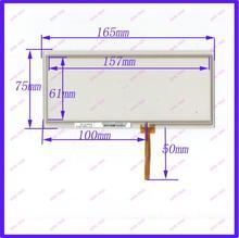 ZhiYuSun 165mm * 75mm per futaba T14MZ touch screen 7 pollice 4 linee touch screen 165*75 VETRO dello schermo di trasporto libero