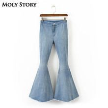 565efb9cf82 Moly Story Vintage Hippie Wide Leg Women High Waist Ladies Tassel Super  Flare Jeans