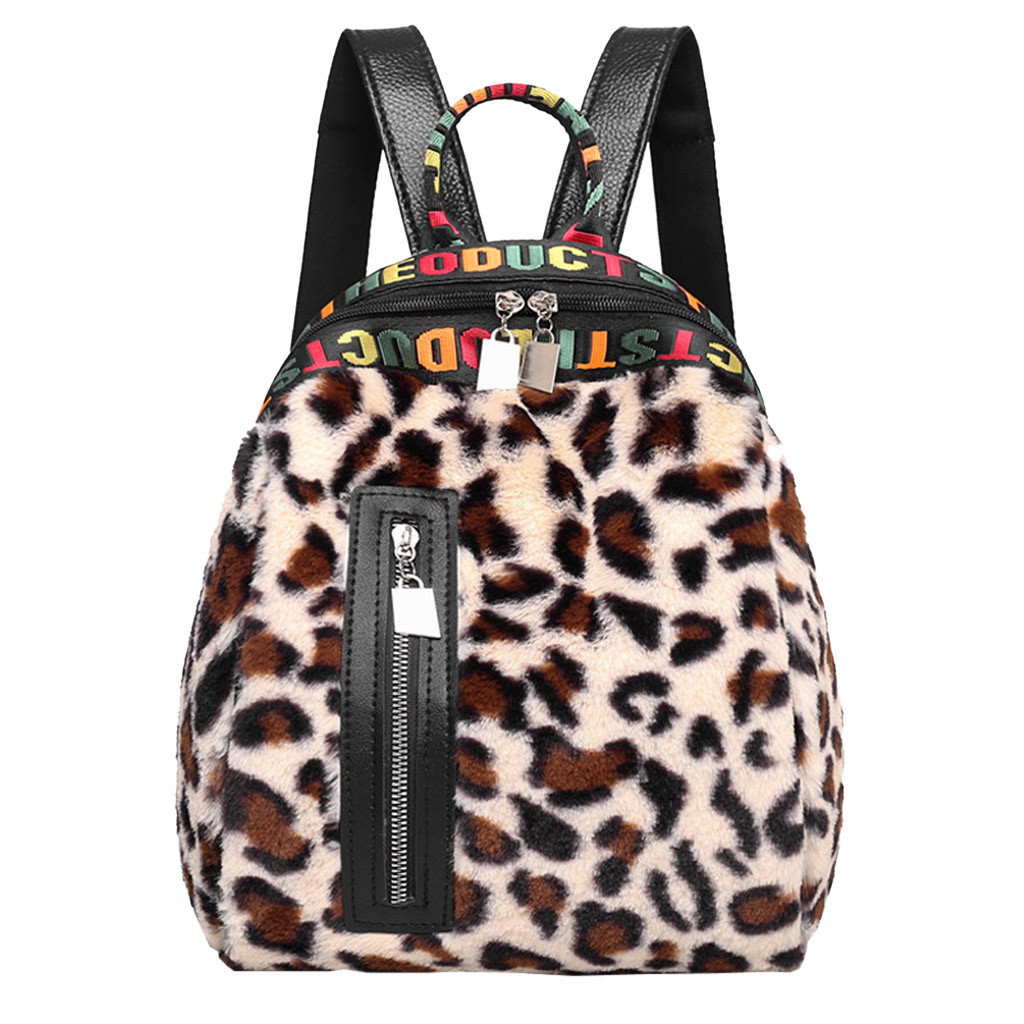 PU Leather Shoulder Bag,Animal Leopard Print Design Backpack,Portable Travel School Rucksack,Satchel with Top Handle