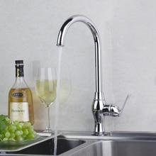 Современный роскошный нежный кухонный кран хром полированный одной ручкой горячая холодная вода отлично довольно смеситель для кухни
