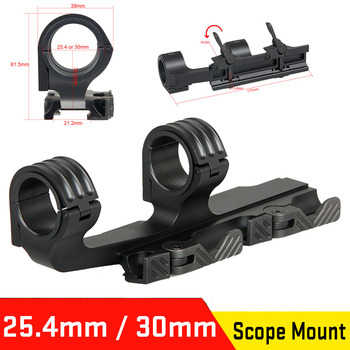 CANIS LATRANS QD Quick Detached 6061 Aluminum 25.4mm To 30MM Double Ring Scope Mount For Rifle Scope OS24-0178