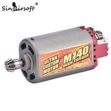 SINAIRSOFT Terminator Ultra Custom M140 High Twist Type Motor High Torque AEG Motor Short Axis for Airsoft AK Series BD1311