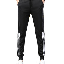 Tracksuit Bottoms Casual Cotton Spring Summer Skinny Sweatpants Mens Joggers Striped Slim Fitted Gyms цена 2017