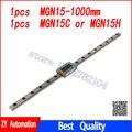 Линейная направляющая MGN15 L = 1000 мм + MGN15C или MGN15H для ЧПУ X Y Z оси