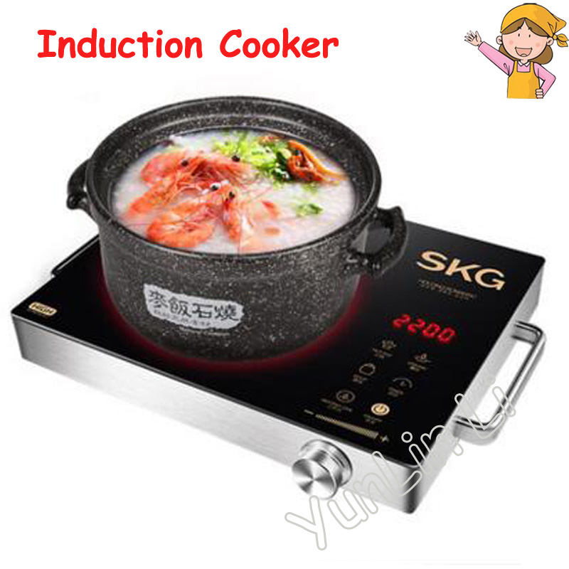 Induction Cooker Electric Cooker Cooking Tea Stove Domestic Smart Induction Cooker Light Wave Oven Desktop Stir-Fried SKG1601 dhl free shipping in stock new arrival english version ds 2cd2142fwd iws 4mp wdr fixed dome with wifi network camera