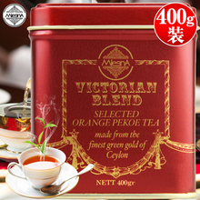 Teasaga 400g Organic Ceylon Tea/ Mlesna Victorian Blend Orange Pekoe OP Black Tea