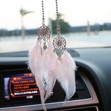 Мини Ловец снов автомобильный кулон колокольчики перо украшение для дома и Настенный декор Хранитель снов ручной работы подарки