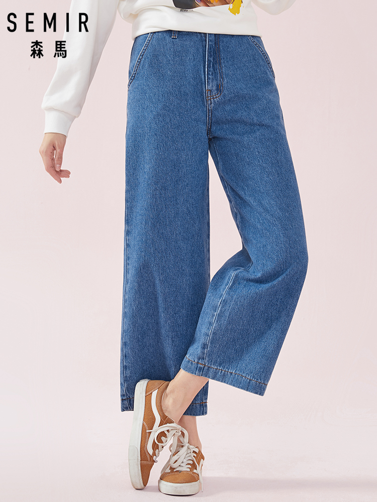 SEMIR Women Wide-leg Cropped Jeans In 100% Cotton Women's Washed Jeans In Regular Fit Ankle-length Jeans Fashion Retro Style