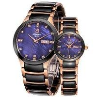 Подлинная Роскошный Швейцария Binger бренд керамические Сапфир часы Для мужчин Для женщин любителей моды часы спортивные стол harbor водонепрон