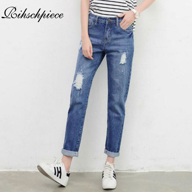 Popular Boyfriend Jeans Women-Buy Cheap Boyfriend Jeans Women lots ...