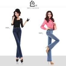 ZZB056 Новая Мода женская bellbottom джинсы Тонкий Высокой талии ретро расширяющиеся джинсы Джинсовые брюки Эластичность брюки ноги колготки