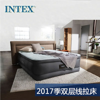 INTEX 64486 Double Person Use 152*203*46CM Double Storey Mattress With Inflatable Mat Built in Electric Pump Air Bed