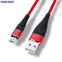 20CM 1M 2M 3M Data Micro USB Charger Charge Android Cable for Samsung galaxy S5 S6 S7 J5 J7 Huawei Xiaomi Redmi origin long Wire(China)