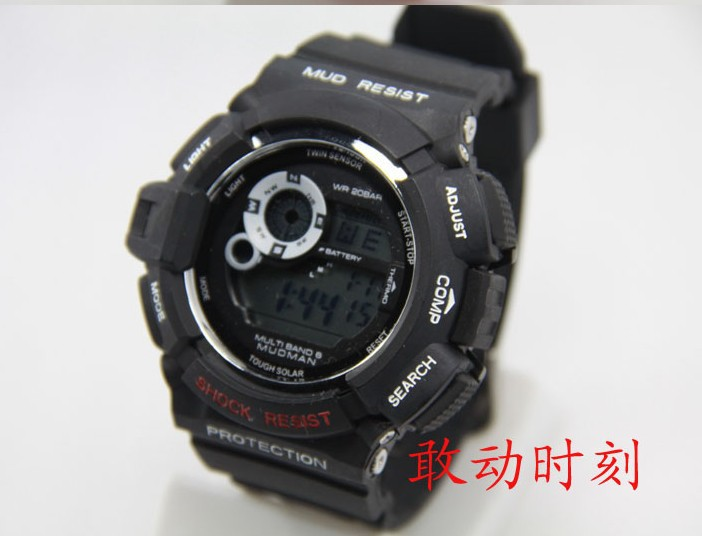 New style fashion Brand latest arrivle g 9300 watch ,best quality g9300 sports watch free shipping 9300