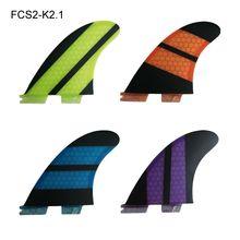 FCS II Fin K2.1 Yellow/Orange/Blue/Purpel Fiberglass Fins Surfboard Quihas in Surfing FCS 2 Fin цена в Москве и Питере