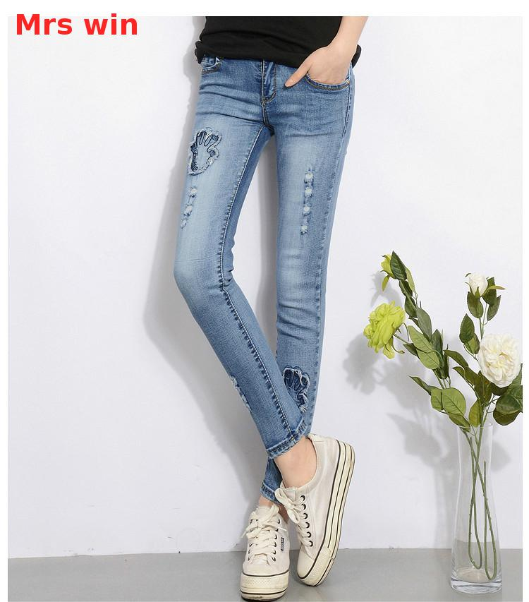 Mrs win Striped Pants Female Pencil Ankle-length Pants Cropped Jeans Embroidery Jeans Destroyed Women Ripped Jean Women