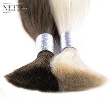 """Neitsi человека Плетение объемных волос прямо бразильский Волосы Remy 100% Пряди человеческих волос для наращивания коричневый блондинка объемных 100 г 20 """"22"""" в наличии"""