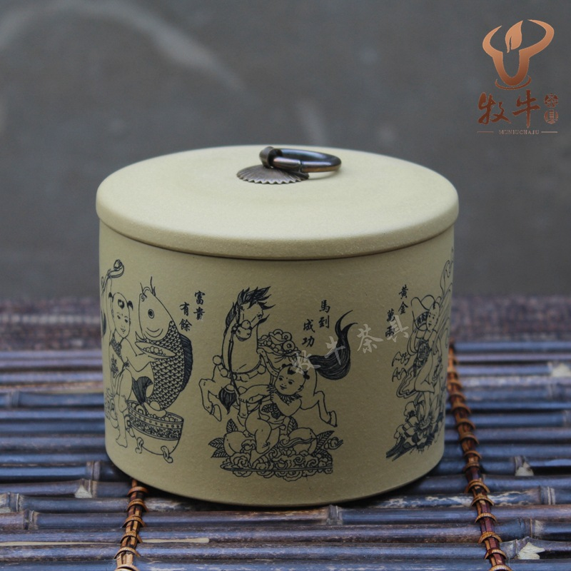 Special offer wholesale manufacturers Zisha tea pot set storage tank Fuwa gift tea set collocation store mixed batch yixing zisha tea caddy authentic fine workmanship high grade tea pot square box mixed batch