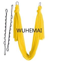 Wuhemai 4 м Йога-гамак качели ткань воздушная тяга полет анти-Гравитация длина настройки Йога пояс Йога зал