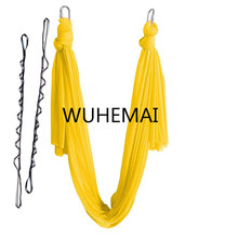Wuhemai 4 meter Yoga swing hammock fabric Aerial Traction Flight Anti-graviti Length customization belt belt of yoga hall