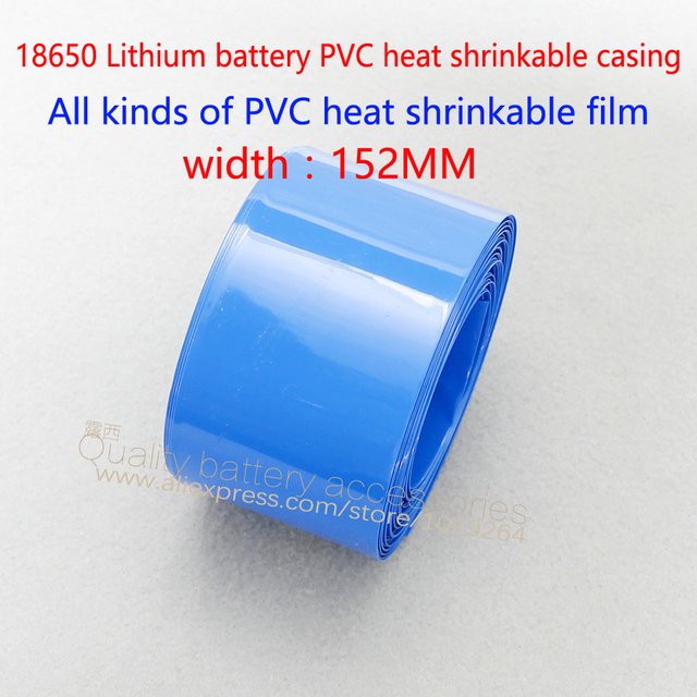 18650 lithium battery transparent color packaging PVC heat shrinkable casing thermal shrinkage film 152 mm wide