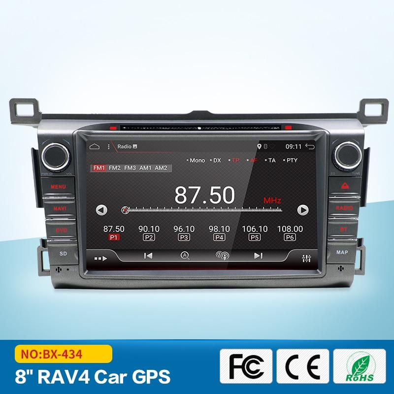 Android 7 1 Quad 4 Core Car DVD Player GPS Navi PC For TOYOTA RAV4 2013