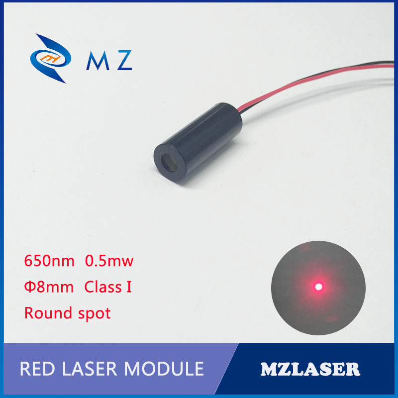 8mm 650nm 0.5mw Red Dot Laser Module Class I Safe Low Power Industrial Grade APC Driven