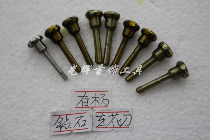 jewellery making Tools Jewelers Goldsmiths Tool For Faceting Machine diamond engraving tools jewelry