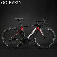 Hot 22 Speed Carbon Complete Road Bike 700C UD Matt Glossy Carbon Road Bicycles 50mm V brake OG EVKIN 2019