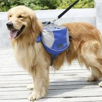 Al aire libre Perro Mochila bolsa de mascotas perro gato bolsas de transporte Medio y Grandes Jauría de Perros Bolsa de Senderismo Formación pet carrier producto