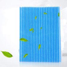 Высокое качество очиститель воздуха замена фильтра замена плиссированный фильтр Замена пылезащитный плиссированный фильтр 5 листов
