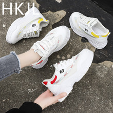 Ultra hot shoes women's spring edition Korean harajuku joker sneakers 2019 new small white shoes sneakers bright sneakers women 2019 summer joker korean version hollow bear shoes jelly torre small white sneakers women yasilaiya