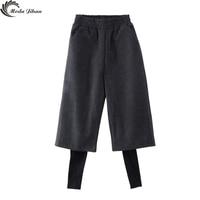 Moda Jihan Women's Wide Leg Pants Trousers Fall Winter False Two Piece Pants For Ladies Loose Femme Trousers Female Leggings